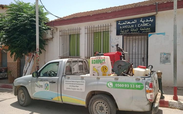 تعقيم مكاتب بلدية محالمة بالمقاطعة الادارية لسيدي عبد الله