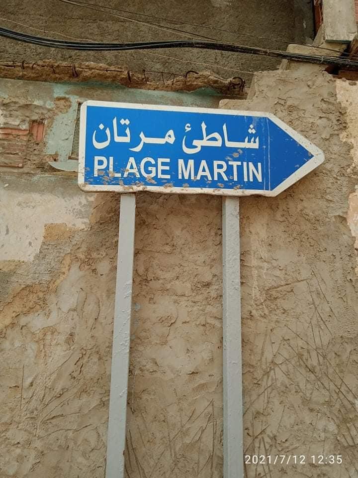 Martin et le phareحملة تحسيسية على شاطئ مارتان و الفار